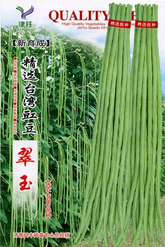 翠玉(台湾)—豇豆种子