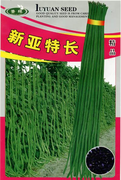 新亚特长--豇豆种子